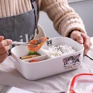 耐熱便當盒分格分隔陶瓷保鮮飯盒帶蓋二格三格飯盒微波爐飯盒