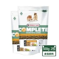 ]Versele-Laga凡賽爾 比利時楓葉鼠全方位完整飼料500g-兩包組(鼠飼料 倉鼠飼料)
