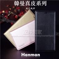 【Hanman】Sony Xperia 10 III 5G 6吋 真皮皮套/翻頁式側掀保護套/手機套/保護殼/SO-52B/SOG04-ZW