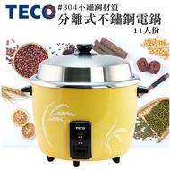 【東元TECO】11人份304不鏽鋼分離式電鍋(YC1101CB)
