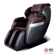 【輝葉】商務艙零重力按摩椅 HY-7078(福利品)