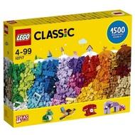 樂高 LEGO 10717 CLASSIC 系列 1500片輸入折扣碼折30元