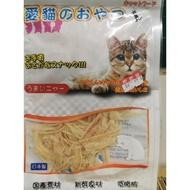 Love Meow Snack - Crab Silk Pack 10g Vegetarian Animal Not Eat