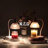 《斜角巷🗿》韓國設計 歐若拉 蠟燭香氛燈 北歐風✨溫控調整✨檯燈 暖燈 香薰燈居家香氛必備 香氛照明2合1