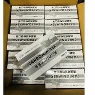 🔥火速現貨供應🔥臺灣製造 加利口罩 單片獨立包裝四層活性碳成人口罩 非藍鷹 藍鷹牌 中衛 BNN 淨新 康匠 匠心