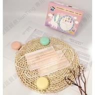 🌸現貨快出🌸俊廷貿易➳兒童橘-令和平面醫療口罩 MD+MIT雙鋼印 ✔️一盒50入