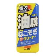 日本 SOFT99 連根拔除清潔劑 玻璃油膜清潔劑 油膜清潔劑