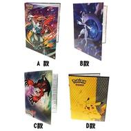 店長推薦✗口袋精靈卡片收藏冊寶可夢卡匣卡包神奇寶貝卡冊卡片收集冊游戲王