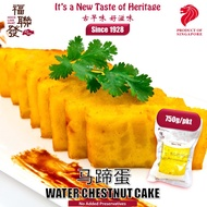 [Ready2Eat]: Gims Heritage:Hock Lian Huat Water Chestnut Cake