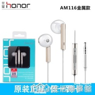 華為榮耀耳機原裝正品mate30手機通用半入耳式有線原配Mate9ProP9P10Plus耳塞