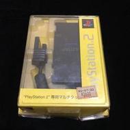 盒損近全新 PS2 SCPH-10090 厚機用 一對四搖桿擴充器 多人 手把 lo