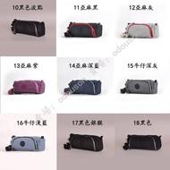 凱普林kipling 防水尼龍長款拉鏈 手拿包 手抓包 筆袋 文具包 便攜化妝包 收納包K09406