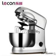220V商用和麵機廚師機小型攪拌揉麵機全自動打蛋器5L攪拌機