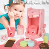 NEW .. สินค้ามาใหม่ Gift .. BPNP เครื่องทำกาแฟเด็ก พร้อมขนม ( สินค้าถ้าไม่ได้ระบุ คือราคาต่อ1ชิ้นนะค๊ะ)