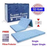 SUPERFOAM Foldable 2in Mattress(Single/Super Single)