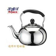 新款米雅可圓型不鏽鋼琴音壺3L/4L/5L ㊣304不銹鋼造型壺 泡茶壺 熱水壺 開水壺 燒開水 冷水壺