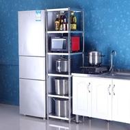 迎新特價下殺不銹鋼廚房置物架35cm夾縫收納多層架四層落地30寬冰箱縫隙儲物架免運