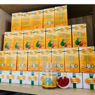 🔥衝評價🔥限量20瓶/有效期至2022/VINAGA-DHA 木鱉果油