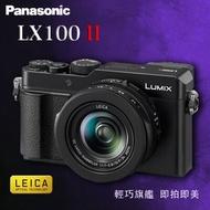 請先來電詢問有無庫存★杰米家電☆Panasonic 國際牌 LUMIX LX100II 類單眼相機 先拍照後對焦 超大光圈 DC-LX100M2