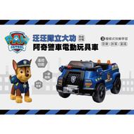汪汪隊立大功電動玩具車-阿奇警車(藍色)