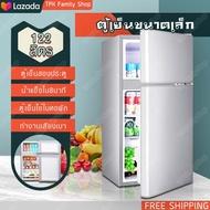ตู้เย็นขนาดเล็ก ตู้เย็นที่ใช้ในครัวเรือน 122L 4.3Q ลิตร ตู้เย็นสองประตู ตู้เย็นประหยัดพลังงาน  ตู้เย็นแช่แข็ง ตู้เย็นใช้ในหอพัก
