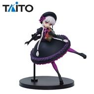 【日本正版】Fate/EXTRA 童謠 公仔 模型 18cm FATE 魔術師 CASTER TAITO - 342649