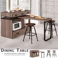 馬爾4尺中島型多功能餐桌櫃(附吧檯椅2入)❘餐桌櫃/多功能餐櫃/吧台櫃【YoStyle】