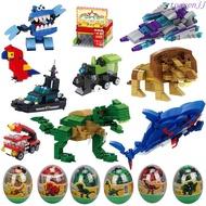 💞扭蛋球💞玩具💞現貨拼裝玩具扭蛋球塑料積木幼兒園兒童玩具兼容樂高益智拼插男孩6歲