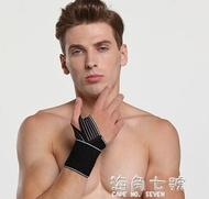 護腕綁帶纏繞式保護手腕關節大拇指護套鉛球男扭傷夏季薄款拳擊女 海角七號
