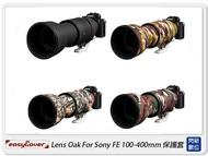EC easyCover Lens Oak For Sony FE 100-400mm 保護套(100-400,公司貨)