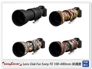 【指定銀行贈點數,最高500點】EC easyCover Lens Oak For Sony FE 100-400mm 保護套(100-400,公司貨)