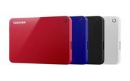 [富廉網]【Toshiba】Canvio Advance V9 先進碟 2TB 行動硬碟 USB3.0 黑/白/紅/藍
