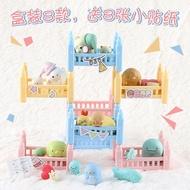 日系人氣角落生物 牆角動物卡通趣味小床疊疊樂玩具擺件公仔手辦