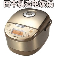 Rice cooker Panasonic IH rice cooker (cooked 5.5CUP / 5.5) SR-JHS10-N / 220V rice cooker