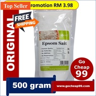 Bath & Epsom Salt - Lohas Epsom Salt 500gm