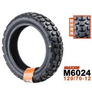 MAXXIS 瑪吉斯輪胎  M6024 巧克力胎 越野胎 120/70-12 BWS