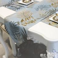 桌旗北歐風餐桌茶幾桌旗簡約現代桌布電視櫃長條裝飾布床旗床尾巾林之舍家居