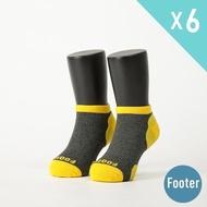 【Footer除臭襪】兒童運動除臭短襪 6雙入 童款(ZH85M四色任選)