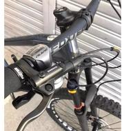 Brand New Foxter Mountain Bike