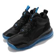Nike 休閒鞋Jordan Aerospace 720 男鞋 海外限定 氣墊 舒適 避震 喬丹 穿搭 黑 藍 BV5502004 BV5502-004