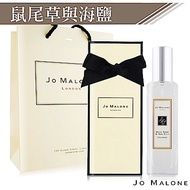 Jo Malone 鼠尾草與海鹽香水30ml[附紙盒+提袋+緞帶]