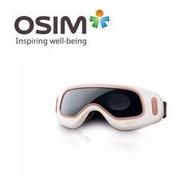 OSIM uVision 3 Eye Massager