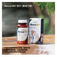 Mexcal - Mk7 鈣片 60粒 (香港行貨)【葡萄糖酸鈣 + 維他命K2 + D3 = 正確補鈣 強骨護心】