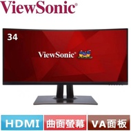 ViewSonic優派 34型 VP3481 HDR曲面專業螢幕