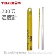 三箭 溫度計200度 WG-200 | PQ Shop