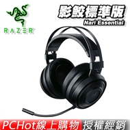 [蛇迷也瘋狂] RAZER 雷蛇 Nari Essential 影鮫標準版 無線耳機 電競耳機 耳機麥克風 PCHot