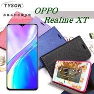 OPPO Realme XT 冰晶系列 隱藏式磁扣側掀皮套 保護套 手機殼紫色