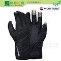 《綠野山房》Montane 英國 Prism Glove Primaloft 普萊欣 保暖手套 防風快乾抗水 可觸控手套 登山健行旅遊 黑色 GPRGL-BLA
