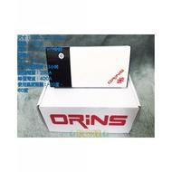 ORINS 多功能行動電源 汽機車緊急啟動救車電源 (加強版)