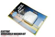 供電動刮水器洗滌機配套元件·橱窗洗滌機配套元件12V專用的(EMPI)泛使用的空氣冷卻大衆、空氣冷卻甲蟲、大衆Type-1 Type-2 Type-3 BIGROW